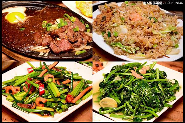 台南碳烤羊排火鍋‧萬香-05