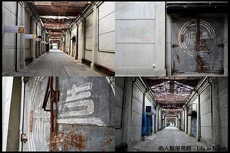 蕭壟文化園區-0