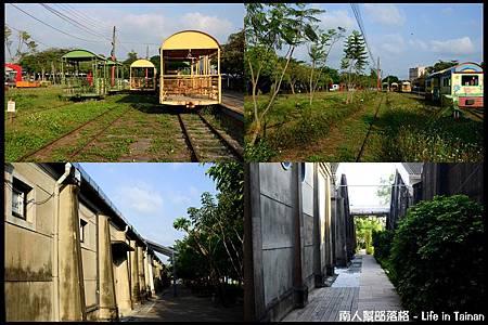 蕭壟文化園區-2