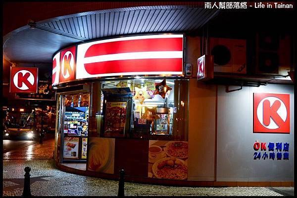 OK便利商店-01