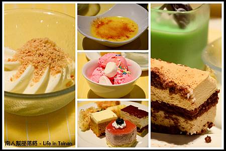 渢竹自助餐-蛋糕.甜品03