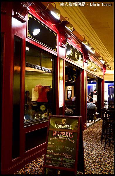 MCSORLEY's ALE House-01