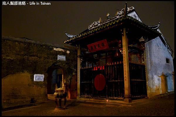 大三巴旁哪吒廟
