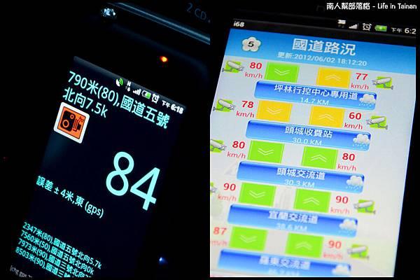 01.手機軟體