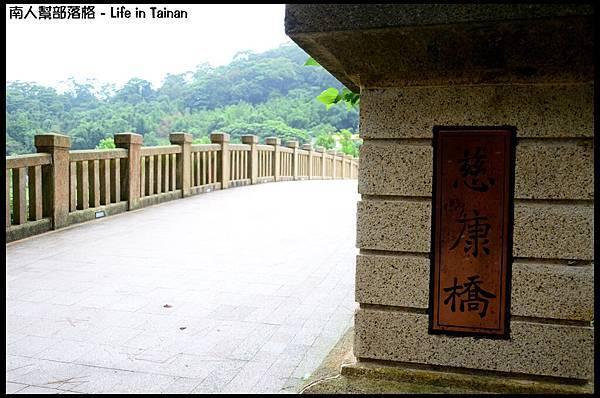 02.慈湖紀念雕塑公園-03