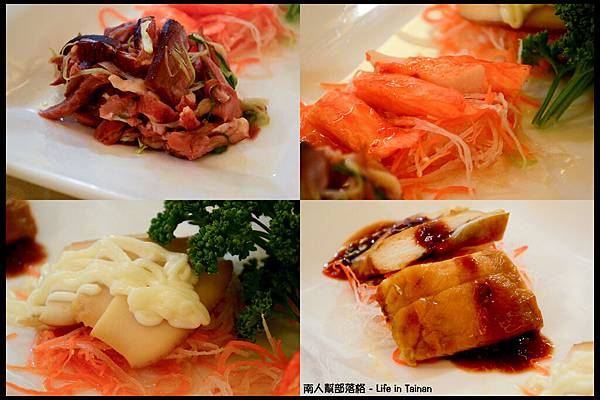 05.雪山溫泉會館-晚餐01