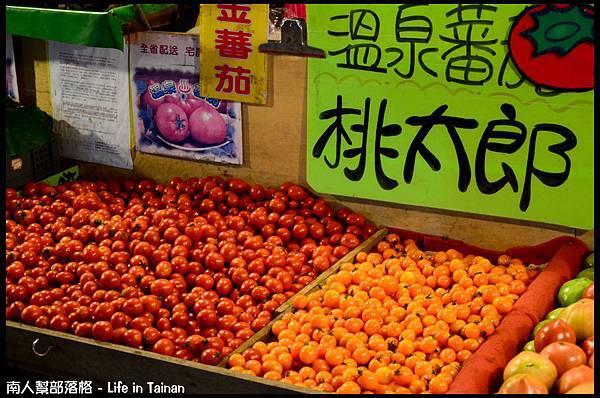 08.溫泉番茄-02