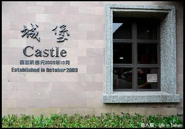 11.城堡Castle-01