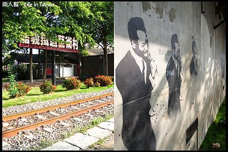 嘉義鐵道藝術村-10
