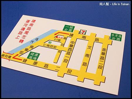 杏仁伯豆腐冰店-03
