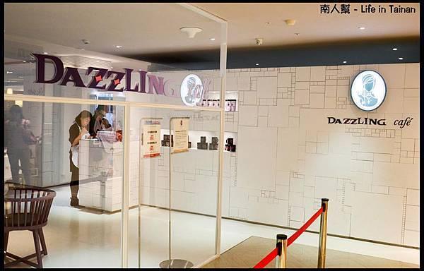 Dazzling Cafe-13