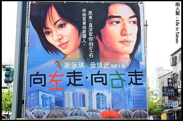 2012愛情城市(街頭美術館)-02
