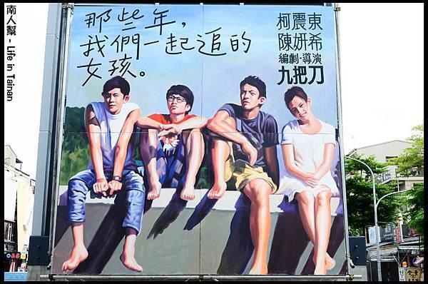 2012愛情城市(街頭美術館)-05