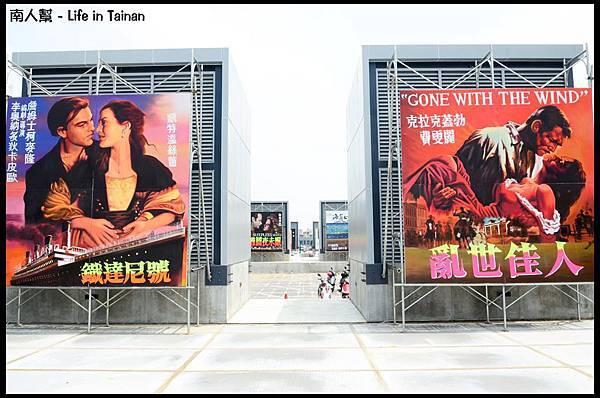 2012愛情城市(街頭美術館)-09