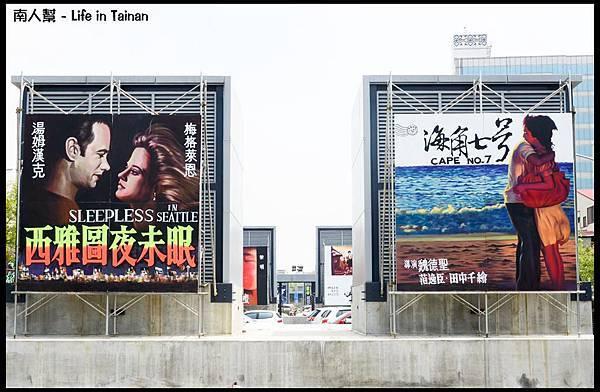 2012愛情城市(街頭美術館)-13
