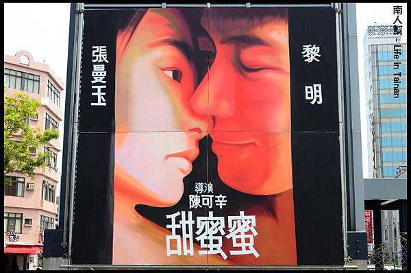 2012愛情城市(街頭美術館)-14