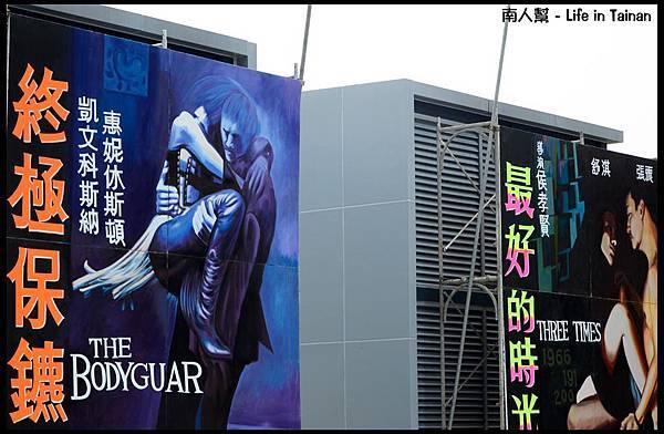 2012愛情城市(街頭美術館)-19