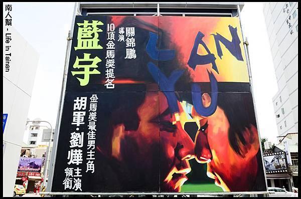 2012愛情城市(街頭美術館)-21