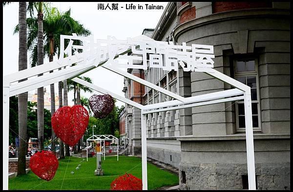 台灣文學館前-002