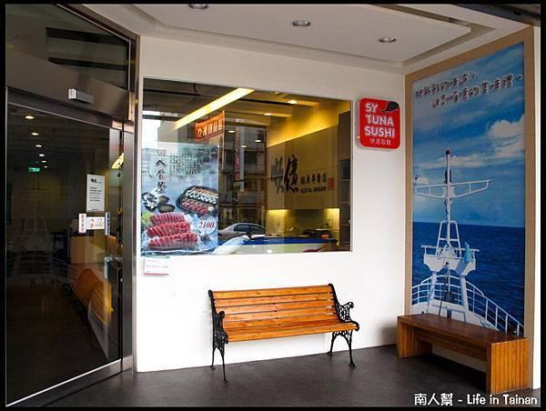 順億鮪魚專賣店-05
