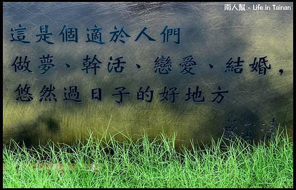 葉石濤文學紀念館-15