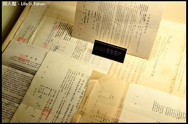 葉石濤文學紀念館-18