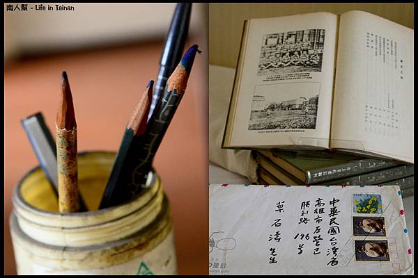 葉石濤文學紀念館-21