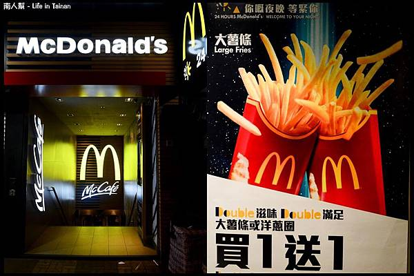 20.麥當勞-04