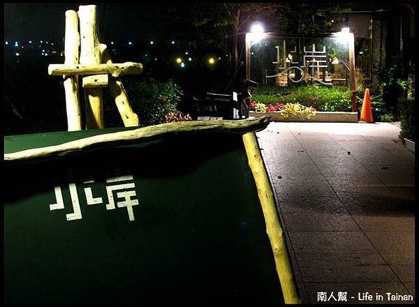 水岸人文休閒咖啡館-03
