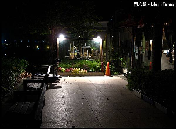 水岸人文休閒咖啡館-04