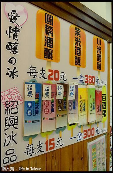 放逐之旅3.4-5-10
