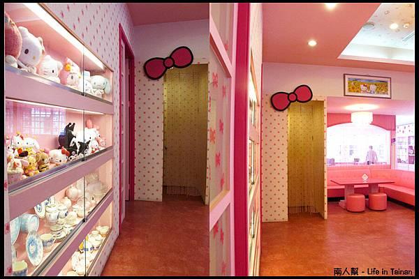 粉紅窩(左營店)-05