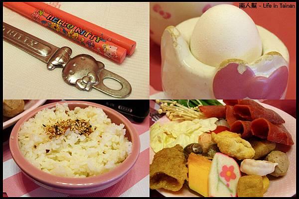 粉紅窩(左營店)-牛肉原味火鍋02