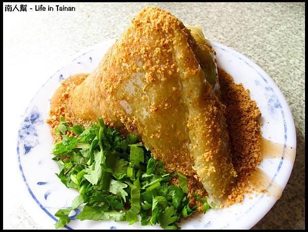 台南西門路老店菜粽-菜粽(25元)