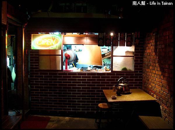 松八食堂-10