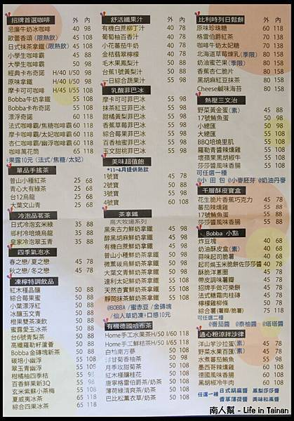 Bobba小田食。茶-菜單