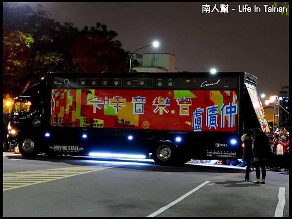 卡車音樂會盧廣仲-台南01