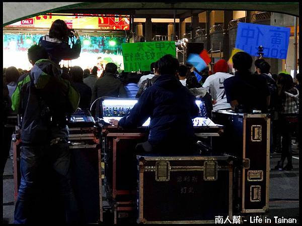卡車音樂會盧廣仲-台南08