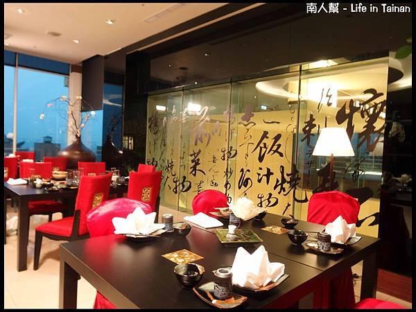 清新溫泉飯店37
