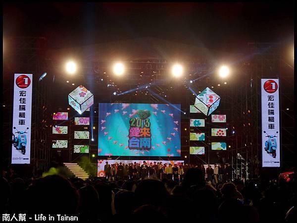 2013愛來台南-02