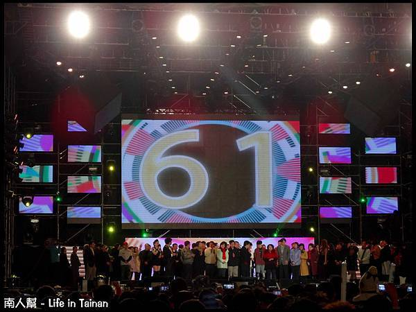 2013愛來台南-05