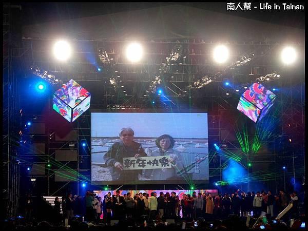 2013愛來台南-07