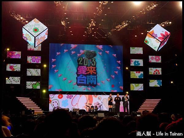 2013愛來台南-09