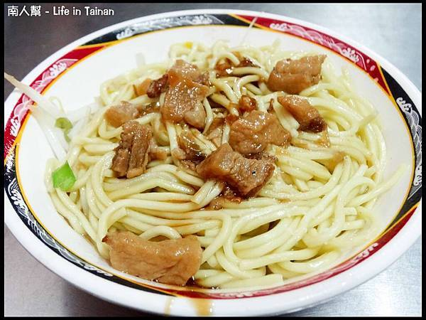 水里燕麵攤-切仔黃油麵