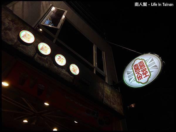 喜喜茶室-06