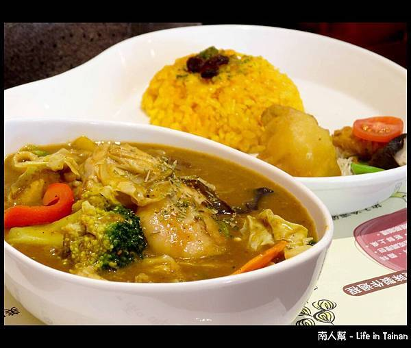 靓咖哩-野菜嫩雞咖哩(290元份)