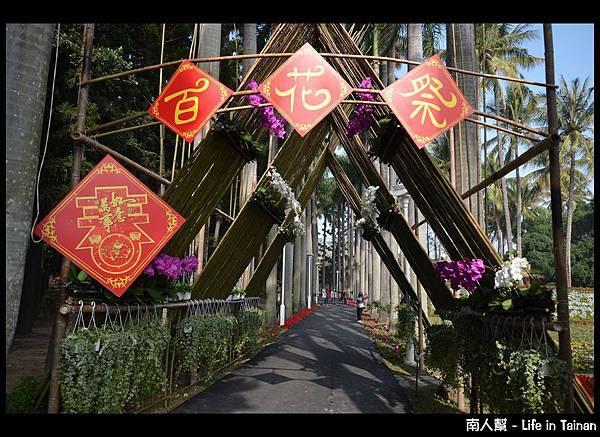 2013台南百花祭-01 (2)
