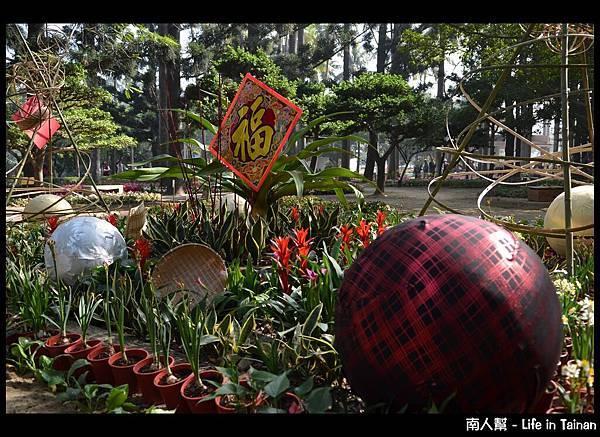2013台南百花祭-11 (2)
