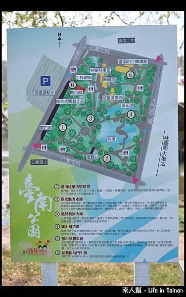 2013台南百花祭-29