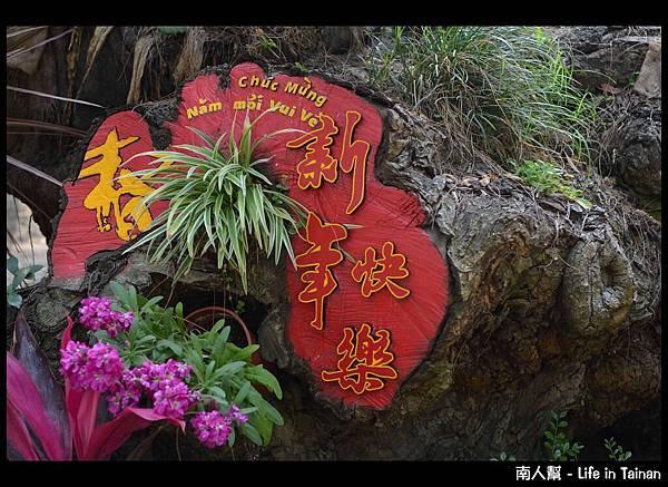2013台南百花祭-31